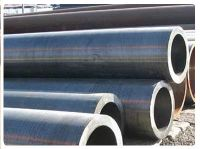 Sell  steel tube, cold draw seamless steel pipes