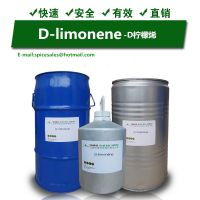 D-Limonene, Citrus terpene, Orange terpene, natural terpenes, Cas.5989-27-5