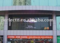 Sell Outdoor full color LED display, outdoor LED screen,