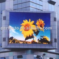 Sell Outdoor full color LED display, outdoor LED screen, PH31.25 outdoo