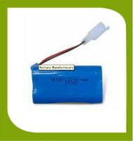Sell Lithium Battery
