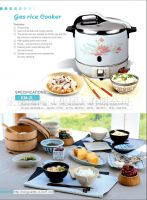 Sell Gas Rice Cooker