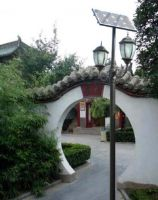 Sell Solar Garden Lamp (SAGL-103)