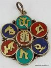 Buddhist Mantra Pendant- New Arrival