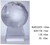 Sell crystal globe