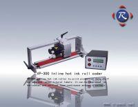 Sell VP-300 Inline Coder-20