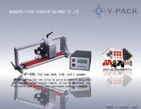 Sell VP-300 Inline Coder-22