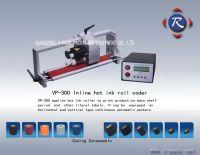 Sell VP-300 Inline Coder-25
