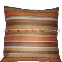 sell suede cushion covers