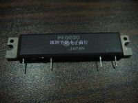 Sell Microwave Amplifier Chip