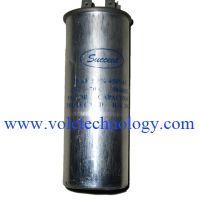 Sell Motor Starting Capacitor