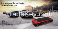 New 600A Peak Current Car Emergency Jump Starter Auto Emergency Jump Starter
