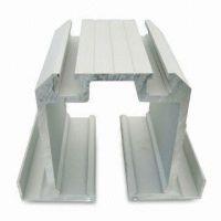 Sell aluminium profile