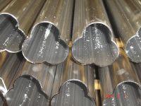 Sell  aluminium bar/rod
