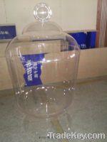 Sell acrylic jar