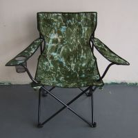 Sell camping chair