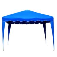 Sell  beach tent