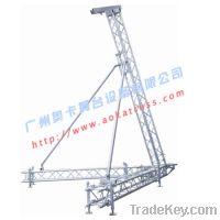 Speaker truss, Audio truss, Sound truss, Aluminum truss, Performance truss