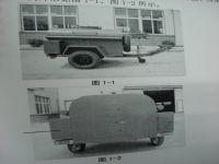 Sell potable rough terrain water trailer