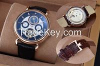 sell fashion watches