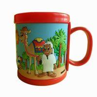 Sell mug