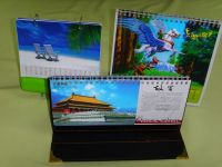 Sell calendar