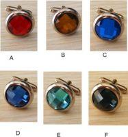 crystal cufflink