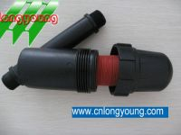 Sell  irrigation system