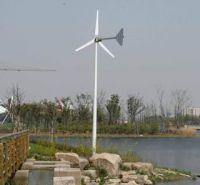 Sell 500w wind turbine generator