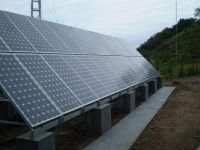 Sell 3kw solar panel system