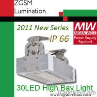 IP66 30W Energy Saving LED High Bay Light, Low Bay Light (ZGSM-LGCD30W