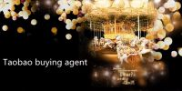 Top Chinese taobao agents