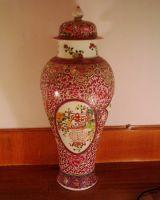 Sell famille-rose porcelain Jar