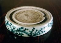 Sell blue-and- white Inkstone