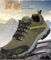 Paizhe-20113 Micro fiber + Man-made wholesale hiker walking outdoor shoes