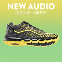Onemix-1216B Breathable Fly knit sports casual with air-outsole