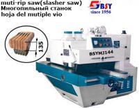 slasher saw, muti blade saw, muti-rip saw, logging machine, circular saws