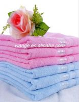 Sell  100% cotton bath towel