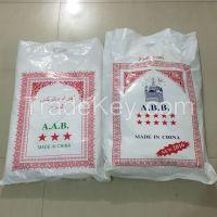 cheap ihram pilgrimage 100% polyester jacquard ihram hajj towel white