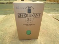 high purity R-22 refrigerant blowing agent