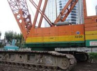 Used Kobelco 250 Ton Crawler Crane