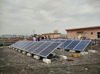 Sell solar mounting bracket