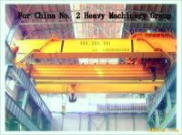 Sell Double Girder EOT Crane