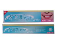 Sell whitening toothpaste