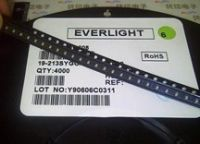 Sell SMD component