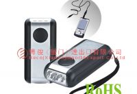 Sell Hand Crank Flashlight(BJ-520)