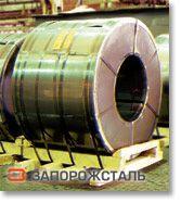 Sell Prime HRC, CRC & Sheets Russia-Ukraine Origin