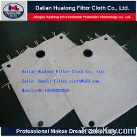 Sell Filter press cloth, filter fabric, filter media