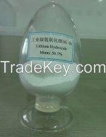 Lithium Hydroxide Monohydrate 56.5%min