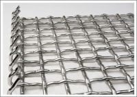 Sell Crimped Wire Mesh in tradekey